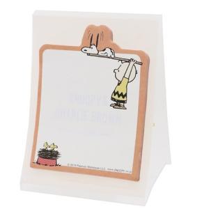 「メール便可」「付箋」 スヌーピー スタンド ふせん 付箋 スヌーピー & チャーリーブラウン ピー...