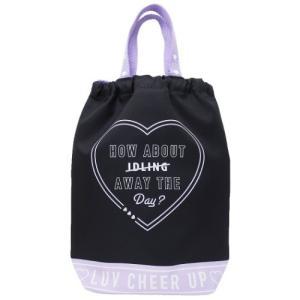 キッズ シューズバッグ LUV CHEER UP 運動靴かばん 2020年新入学 カミオジャパン