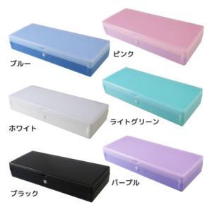 筆箱 PLA-COLLE プラコレ ペンケース マット カミオジャパン 新学期準備雑貨|cinemacollection