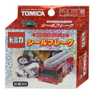 トミカ フレーク シール ミニ シールセット 消防車 TOMICA 計51枚入り はたらくくるまシリーズ|cinemacollection