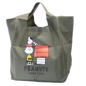 スヌーピー エコバッグ 底板付き ショッピングバッグ ミニ ハウス ピーナッツ カミオジャパン キャラクターのシネマコレクション