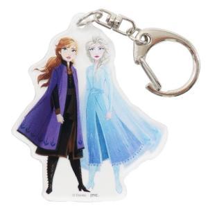 アナと雪の女王2 グッズ ダイカット アクリル キーホルダー キーリング アナ&エルサ ディズニー ...