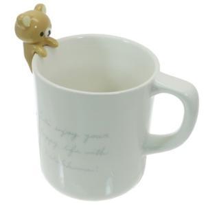 マグカップ リラックマ グッズ フィギュア付き サンエックス かわいい ギフト食器