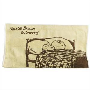 大人用枕カバー スヌーピー のびのびピローケース マリモクラフト おやすみSNOOPY BR グッズ 50×63cmまでの枕に対応 抗菌仕様 キャラクター|cinemacollection