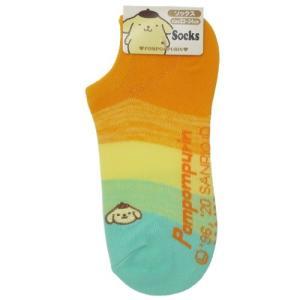 レディース スニーカーソックス ポムポムプリン 女性用 靴下 サンリオ グラデ 23〜24cm ファッション|cinemacollection