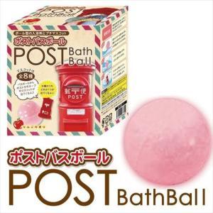 郵便POST カラフルなポストが出てくるバスボール グッズ 入浴剤 プチギフト ノルコーポレーション リンゴの香り|cinemacollection