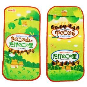 きのこの山&たけのこの里 10×20cm 5枚組 おやつマーケット 入園入学雑貨 ミニ タオル キャラクター グッズ ナストーコーポレーション meiji cinemacollection