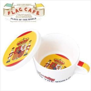 誕生日ギフト雑貨 フラッグカフェ フタ付マグカップ MADE IN JAPAN 日本製 国旗デザイン...