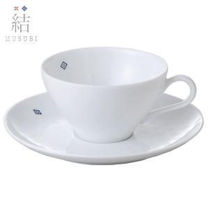 ティーカップ&ディッシュ  ティ―碗皿 青 MUSUBI 和モダン/デザイン食器 陶器製 テーブルウェア MADE IN JAPAN/日本製|cinemacollection