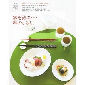 ティーカップ&ディッシュ  ティ―碗皿 青 MUSUBI 和モダン/デザイン食器 陶器製 テーブルウェア MADE IN JAPAN/日本製|cinemacollection|03