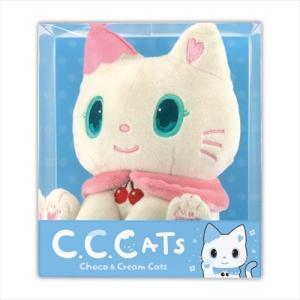 C.C.Cats ぬいぐるみ小物入れ&クラッカー グッズ ホワイトデー お菓子 かわいい ねこ ハート ギフト雑貨