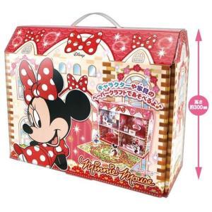 ミニーマウス グッズ クリスマスお菓子 リボンハウス in お菓子 詰め合わせ ディズニー