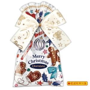 「食玩・お菓子」 チョコ ギフト クリスマス お菓子 CHRISTMAS  軽減税率対象 Xmasプ...
