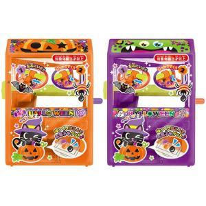 ハロウィンお菓子 クレーンゲーム&ラムネ かぼちゃ&おばけ HALLOWEEN