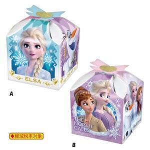 アナと雪の女王2 ホワイトデー ギフト お菓子 ショコラギフトBOX ディズニー キッズ 小学生 中学生 高校生|cinemacollection
