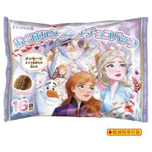 アナと雪の女王 2 ホワイトデー お返し メッセージ入り おくばりチョコ 大袋 ディズニー キッズ 小学生 中学生 高校生 女子向け|cinemacollection