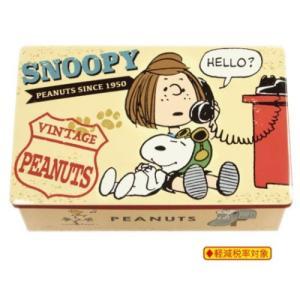 スヌーピー ホワイトデー お返し スイーツ クッキー缶 アメリカンレトロ ピーナッツ 女の子向け キッズ 小学生 中学生 高校生の画像