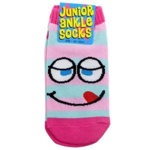 子供用靴下 ジュニアアンクルソックス モンスターA オクタニコーポレーション 18〜22cm 小学生 可愛いグッズ メール便可|cinemacollection