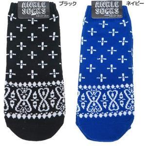 アンクルソックス 男女兼用靴下 バンダナクロス オクタニコーポレーション 23〜26cm かわいい|cinemacollection