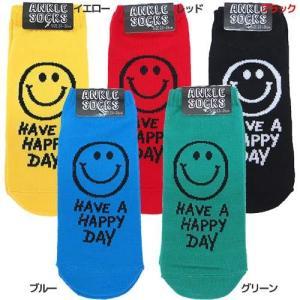 男女兼用靴下 アンクルソックス HAVE A HAPPY DAY オクタニコーポレーション 23〜26cm かわいい ファッション雑貨 グッズ|cinemacollection