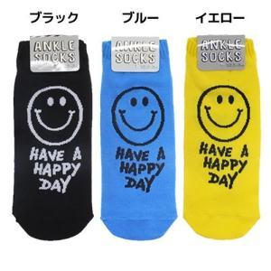 グッズ メンズくるぶしソックス イエロー ブルー ブラック ファッション 男性用靴下 HAVE A HAPPY DAY オクタニコーポレーション 25〜28cm|cinemacollection