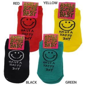 39c05aa669679 HAVE A HAPPY DAY 赤ちゃん靴下 ベビーアンクルソックス イエロー レッド グリーン ブラック BABY グッズ  オクタニコーポレーション 10〜13cm かわいい