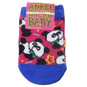 88a914fc6cfde ベビーアンクル ソックス パンダ スター 赤ちゃん 靴下 オクタニコーポレーション 10〜13cm かわいい BABY グッズ