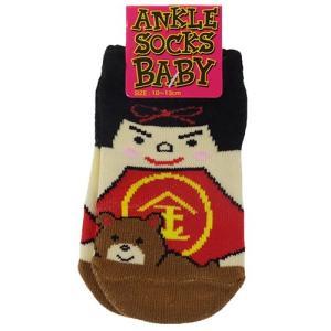 a0a119547daeb 金太郎 赤ちゃん靴下 ベビーアンクルソックス オクタニコーポレーション 10〜13cm かわいい BABY グッズ