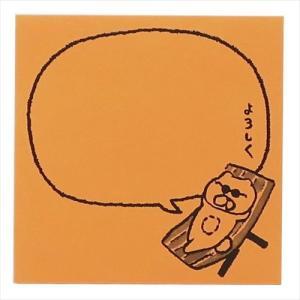 「メール便可」「付箋」 今井杏 蛍光スクエアふせん くつろぐくまいぬ グッズ 付箋 イラストレーター...