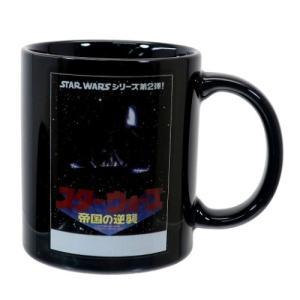 スターウォーズ マグカップ 磁器製 MUG 帝国の逆襲 40周年記念 STAR WARS サンアート...