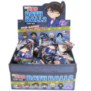 「入浴剤」 マスコットが飛び出す バスボール 24個入BOX 名探偵コナン 入浴剤 ラベンダーの香り...