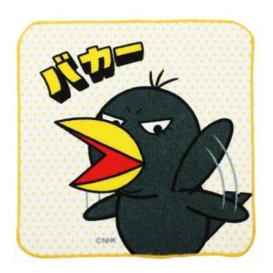 チコちゃんに叱られる ハンカチ タオル ミニタオル キョエちゃん NHK グッズ キャラクター cinemacollection