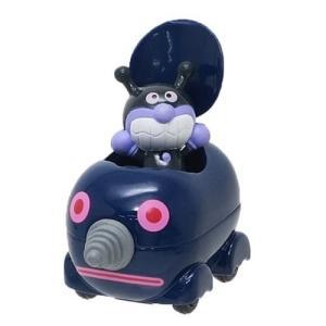 それいけアンパンマン GOGOミニカー もぐりん号とばいきんまん グッズ おもちゃ アニメキャラクター セガトイズ ダイキャスト製 cinemacollection