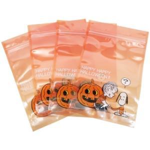 スヌーピー ピーナッツ グッズ ハロウィン ラッピング用品 ジップバッグ 4枚セット かぼちゃ S&Cコーポレーション 15×23.5cm|cinemacollection