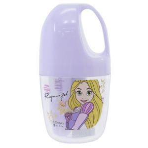 「disney_y」「歯ブラシ 洗面用具」 塔の上のラプンツェル 歯磨きセット コップ付き ハブラシ...