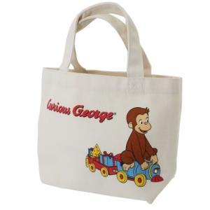 「ランチトート」 おさるのジョージ グッズ ランチバッグ マチ付き コットン ミニ トートバッグ 汽...