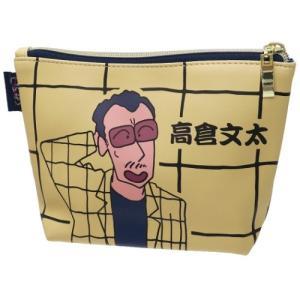 クレヨンしんちゃん コスメポーチ 舟形 ポーチ 園長先生 スモールプラネット かわいい ギフト雑貨