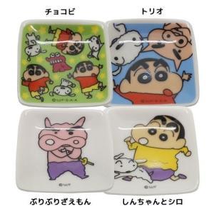 ミニプレート クレヨンしんちゃん プチ角小皿 スモールプラネット 5.5×5.5cm 日本製陶器