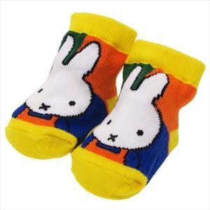 「靴下:ベビー」 ミッフィー 7〜10cm ディックブルーナ 0歳から1歳用 ベビーソックス 絵本キ...