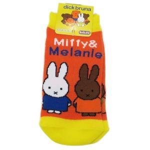 「メール便可」「靴下:キッズ」 子供用 靴下 ミッフィー キッズソックス メラニー ロゴ ディックブ...