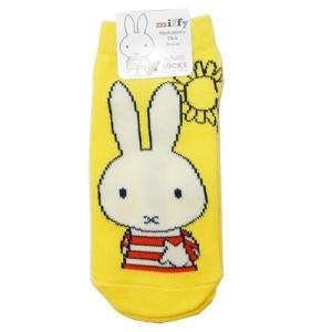 「メール便可」「靴下:キッズ」 ミッフィー 子供用 靴下 キッズ ソックス しましまミッフィー YE...