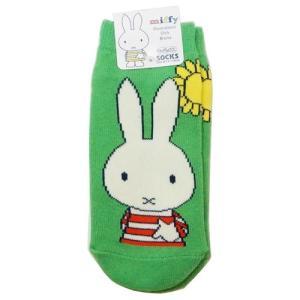 「メール便可」「靴下:キッズ」 ミッフィー 子供用 靴下 キッズ ソックス スモールプラネット しま...