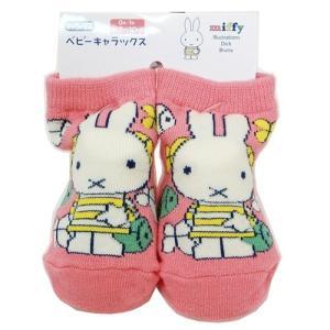 「靴下:ベビー」 ミッフィー 新生児はじめての靴下 おさかないっぱい ディックブルーナ ベビー ソッ...