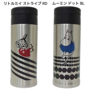 ムーミン 保温保冷水筒 ステンレスボトル 2016AW 北欧 スモールプラネット 360ml ランチ雑貨 キャラクター グッズ