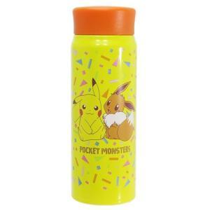 「水筒:保冷・保温機能付き」 ステンレスボトル ポケットモンスター 保温 保冷 水筒 ポケモン ピカ...