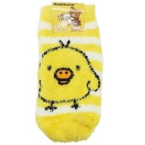 リラックマ キッズ もこもこ ショートソックス 子供用 防寒 靴下 キイロイトリボーダー サンエックス グッズ キャラクターの商品画像|ナビ