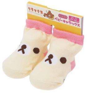 「靴下 ベビー」 新生児はじめての靴下 リラックマ ベビーソックス コリラックマフェイス WH サン...