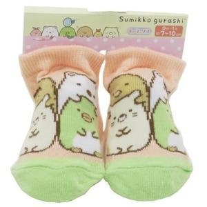 「靴下:ベビー」 サンエックス すみっコぐらし ベビー ソックス 新生児 はじめての 靴下 なかよし...