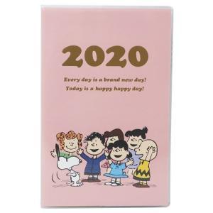 スヌーピー A5スリムマンスリー手帳 2020年月間ダイアリー カラー ピンク ピーナッツ サンスター文具 スケジュール帳 キャラクター