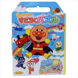 アンパンマン おもちゃ キッズ ホビー 知育玩具...の商品画像